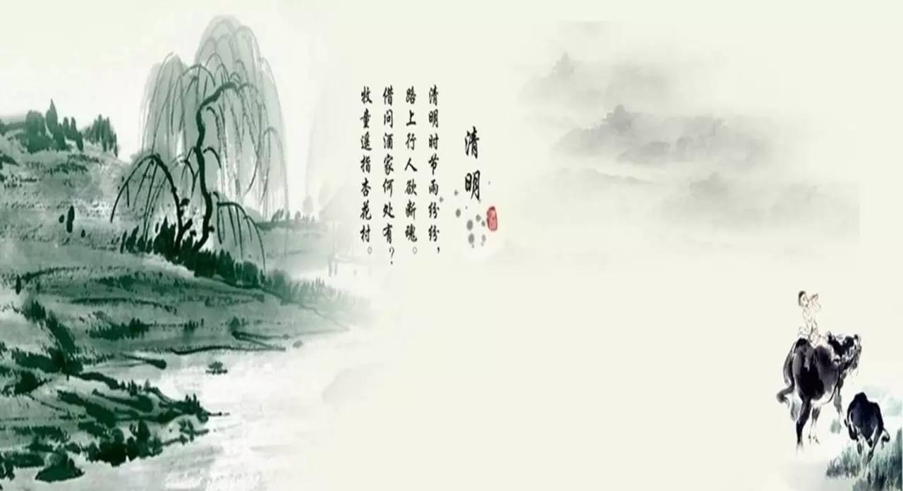 脍炙-全唐诗典故-专业词典