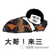 重庆话专用表情包,听说只有去重庆人才能看得懂!图片