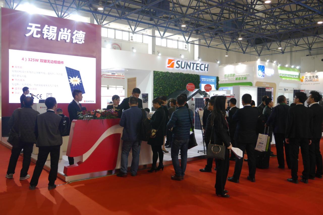 无锡尚德亮相2017年中国国际太阳能发电应用展览会