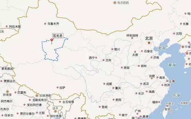 若羌县人口有多少_中国最大的 鸡屁股 快递都不包邮