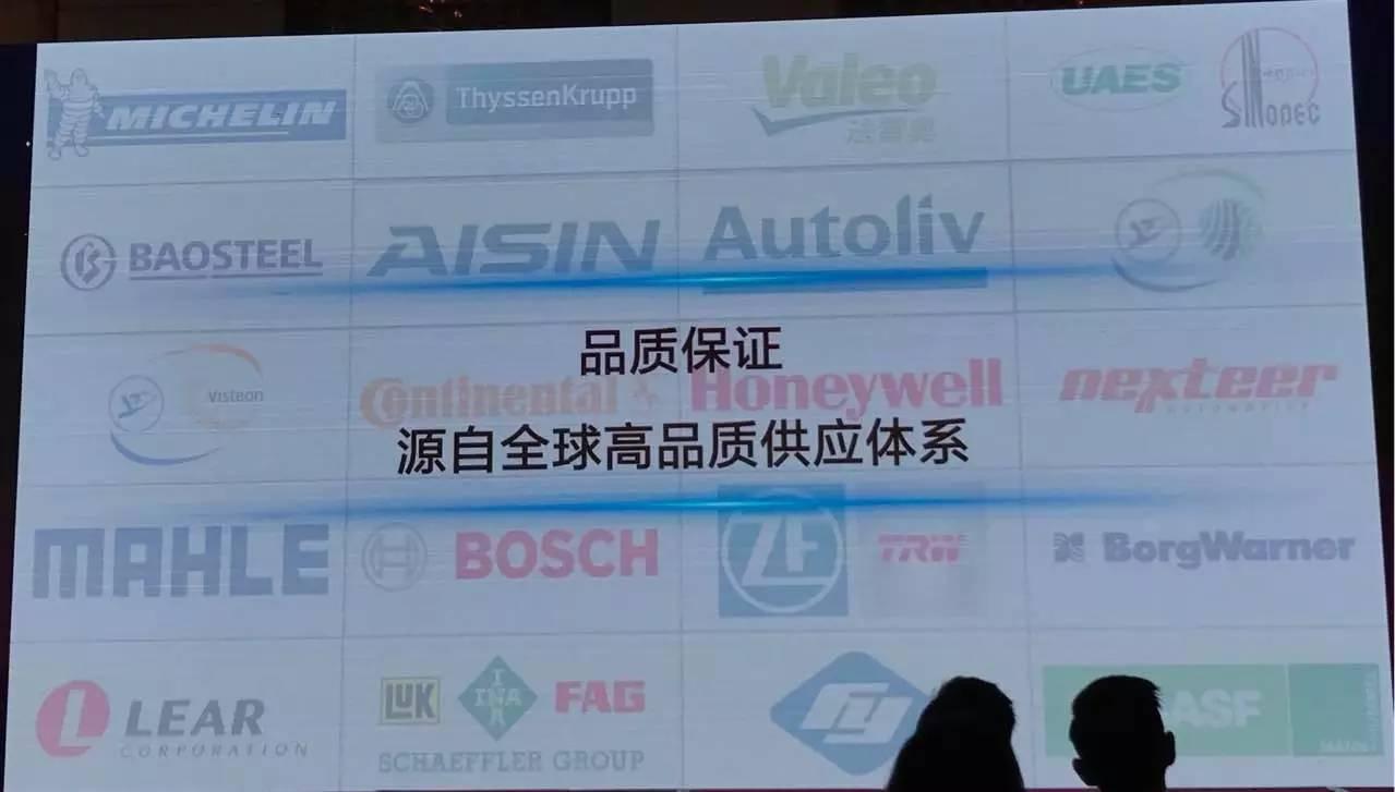 【当事人说】薛海涛:为什么全新宝骏730要逆势上调价格?汽车产