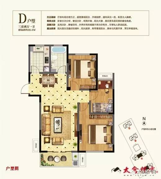 仁泰花园房屋结构图