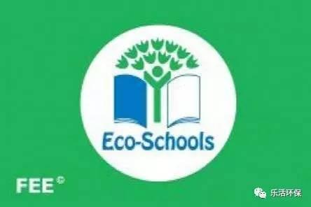 长脸了 苏州3所学校获得国际生态学校绿旗荣誉 有你熟悉的那一所吗