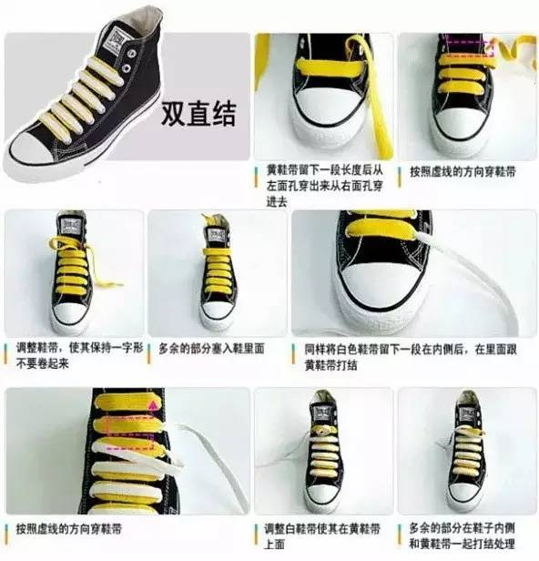 系了这么多年鞋带,第一次发现还有这么多种系法.图片
