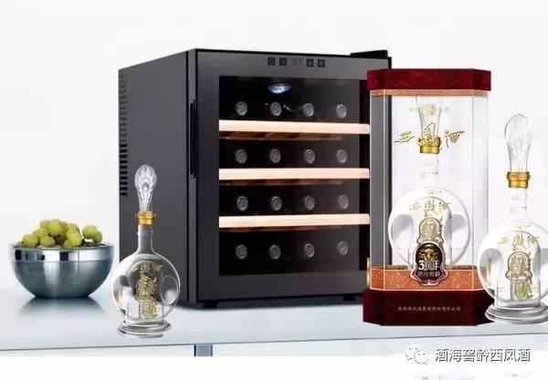 曝光丨乌海严厉处罚售卖假酒超市