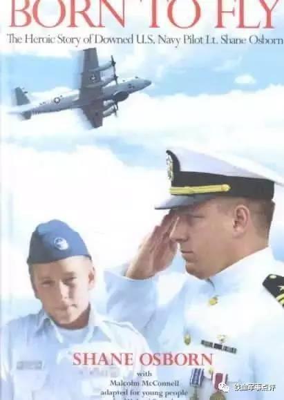 .1日悼念空军飞行员王伟 祖国已经强大起来了
