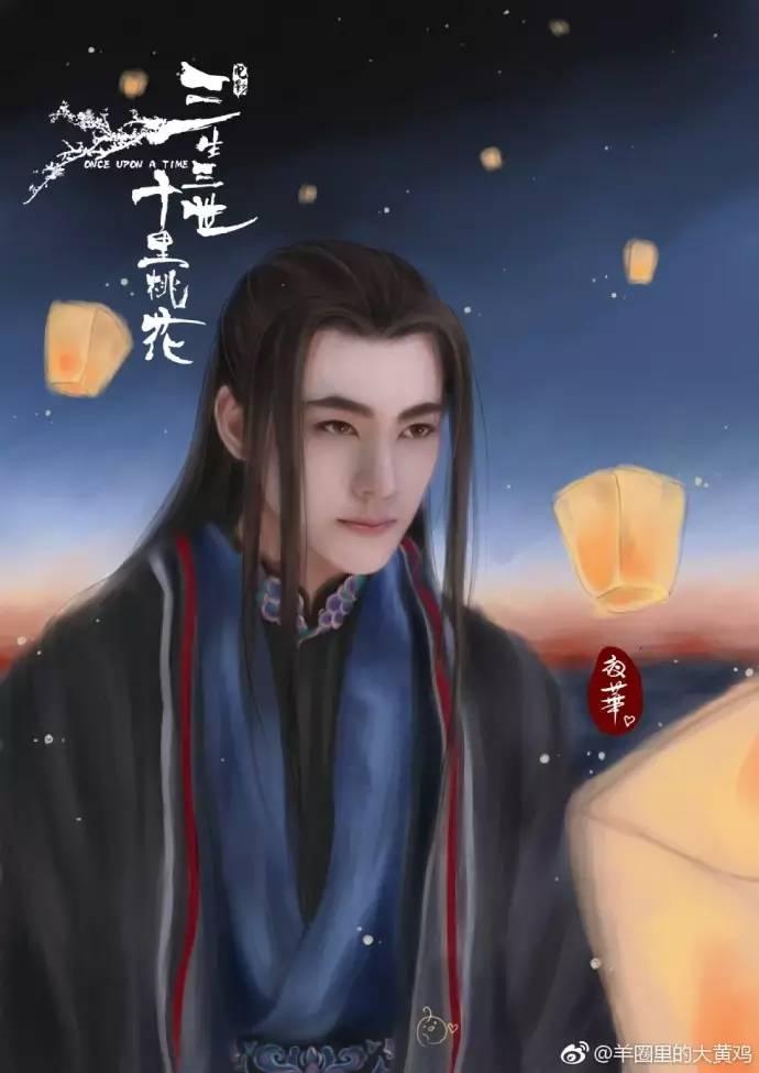 杨洋丨夜华卡通手绘合集