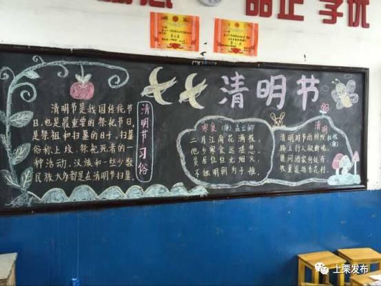 主题班会,诗朗诵,黑板报,手抄报 形式多样的活动,让文明图片