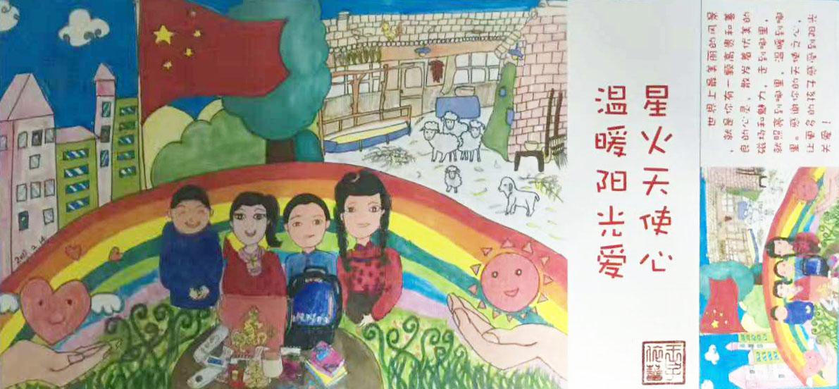 明信片,来进行今年的义卖,这样得到的公益金就可以帮助困难的小学生了图片
