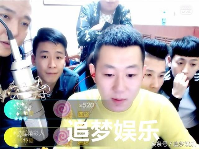 """""""王小源""""""""mc天佑""""""""yy刘一手""""""""白浩"""""""