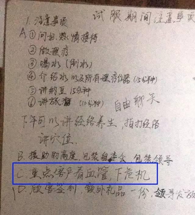 """一个骗子的自述:我是怎么""""洗劫""""中国老人的......"""