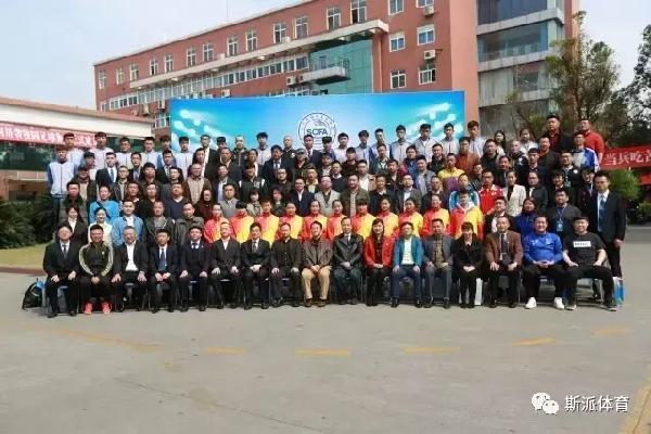 【重磅】热烈祝贺四川省校园足球协会正式成立