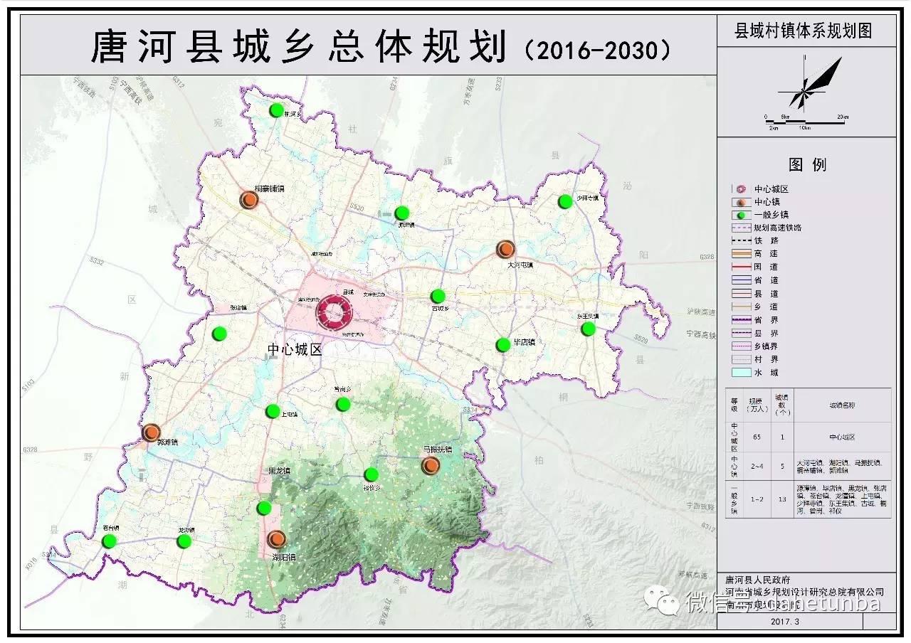 唐河县人口_南阳市