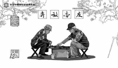 京沪大战不只看情怀(图)
