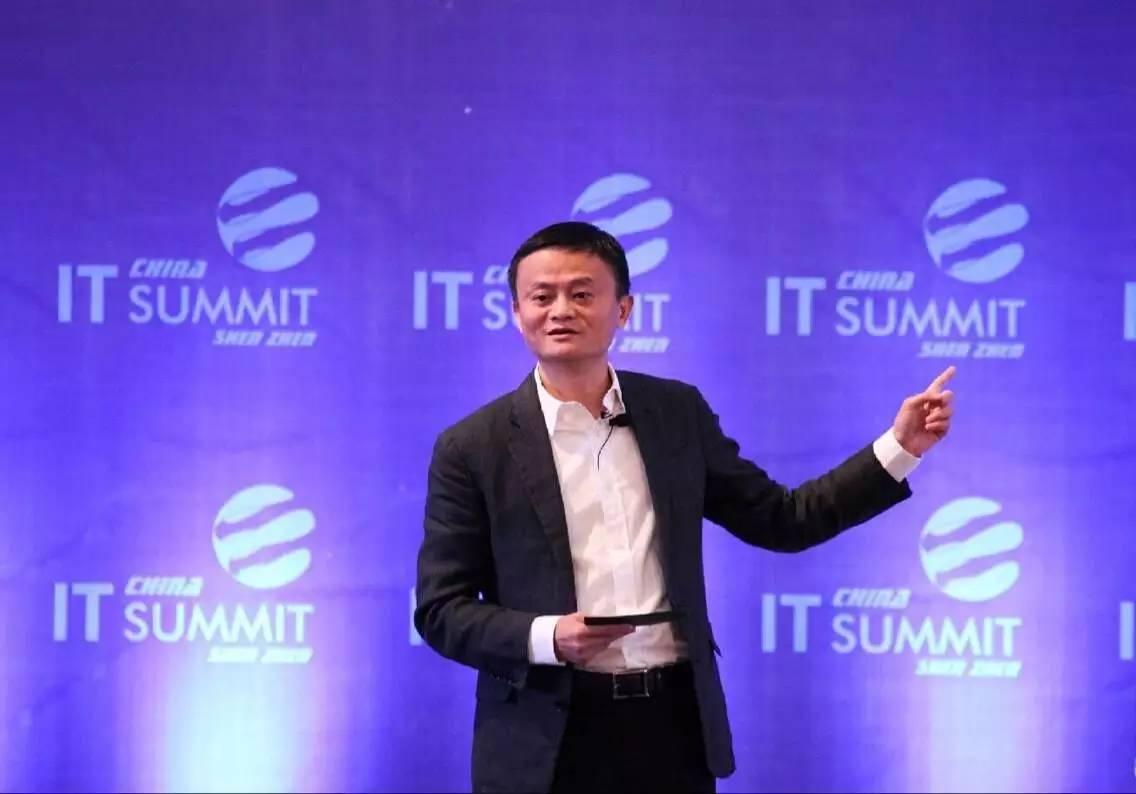 中国IT领袖峰会上,马云继续力挺为小企业减税