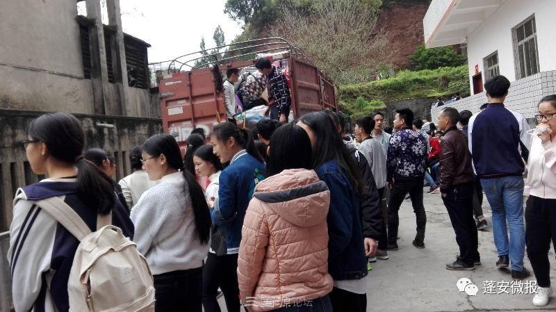 蓬安二中高中部逐步现已搬至新校区职业高中曲靖图片
