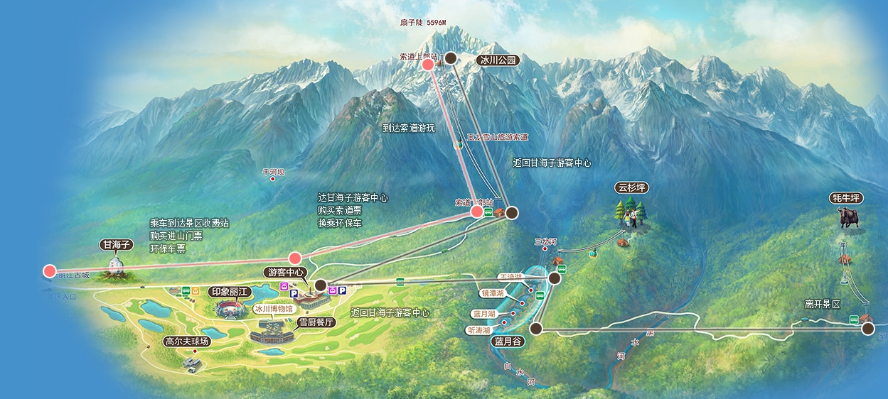 Image result for 玉龙雪山