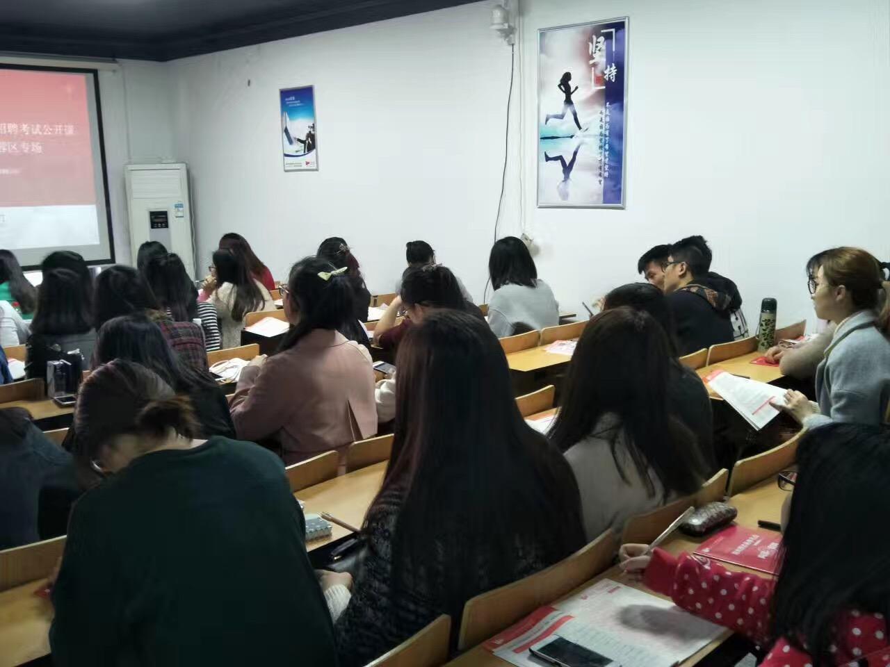 座无虚席!新百易针对长沙三大区教师招聘助考公开课圆满举办