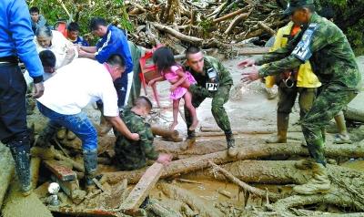 哥伦比亚泥石流致206人遇难(图)