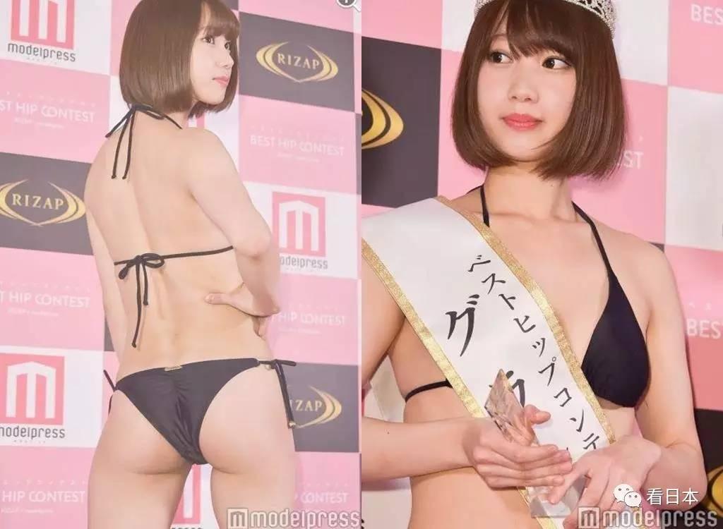 日本第一届美臀女王出炉,岛国第一美臀是这样的!