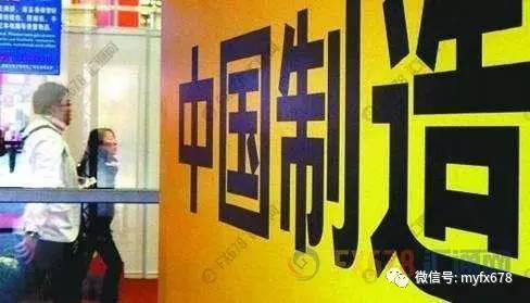 中国3月财新制造业PMI录得51.2,为连续七个月扩张