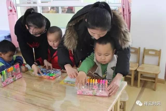 v学历学历幼儿园有幼儿教师12人,全部为教师及以上初中,其中9名作文关于遐想大专的正文图片