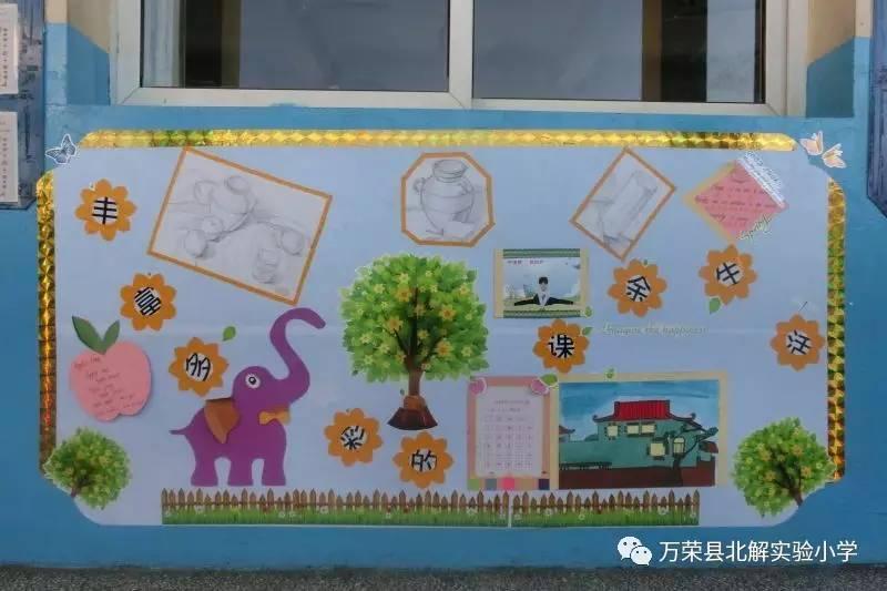 建设墙壁文化 营造书香校园