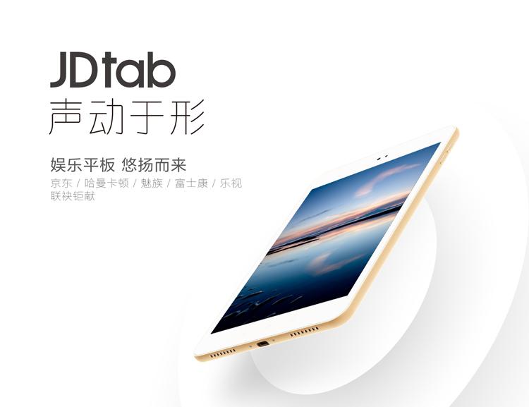 苹果iPad升级不给力巴蜀在线汽车资讯?买一台称心如意的安卓平板吧