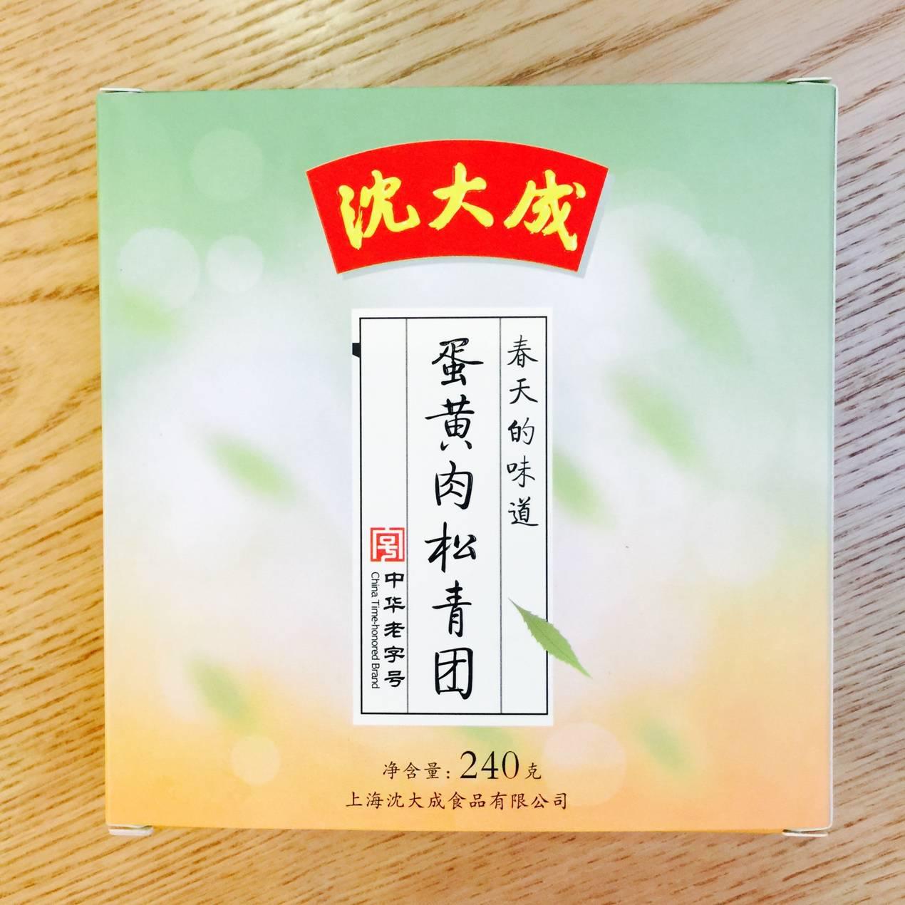 青团测评报告:为你吃遍杭城数十种青团!