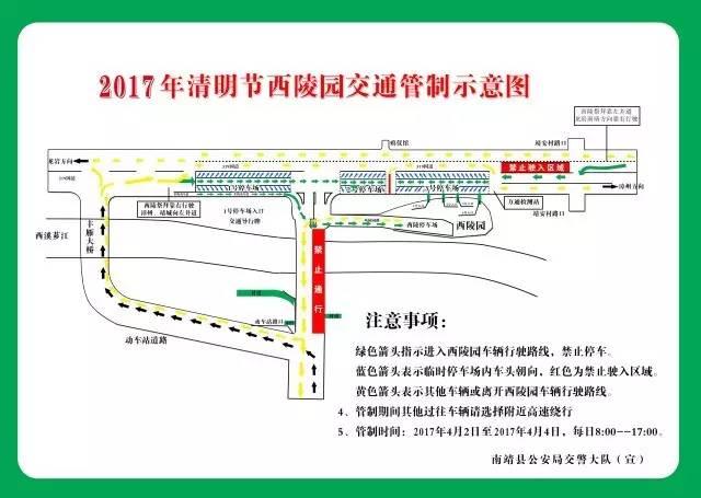 南靖县人口_编内854人 漳州事业单位报名入口今日开通