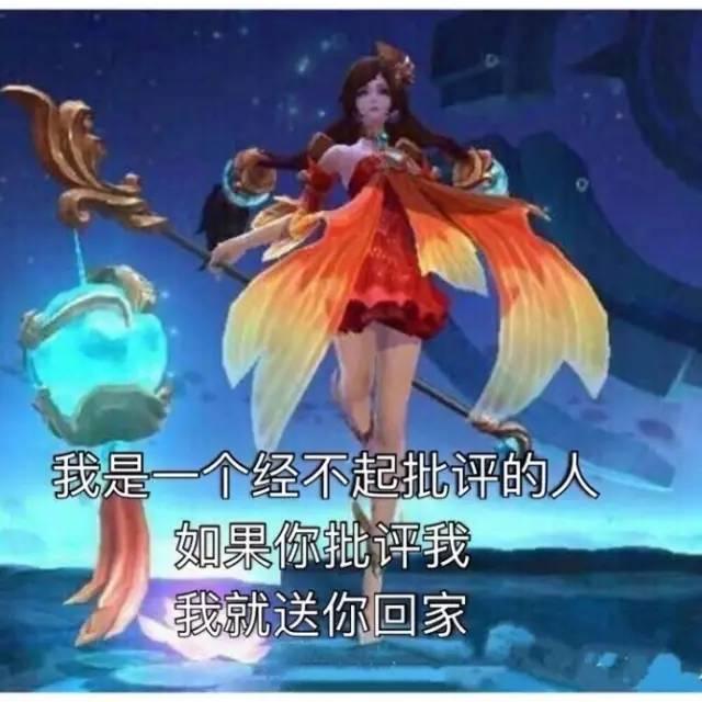 「王者荣耀」李白出单曲《最怕大乔突然的关心》,听哭