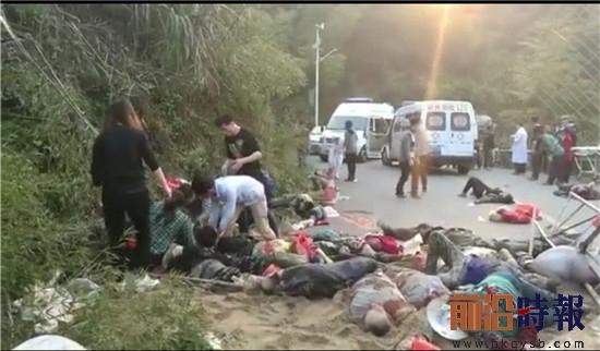 湖南郴州发生一起重大交通事故 12人死亡19人受伤