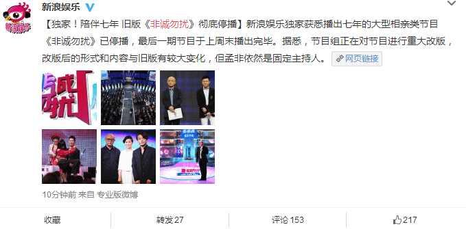 http://www.qwican.com/yuleshishang/2475060.html