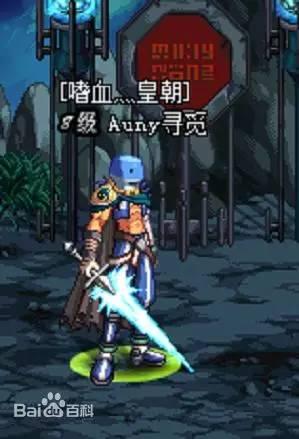 DNF那些年让玩家趋之若鹜的领主神器之鬼剑士篇图片