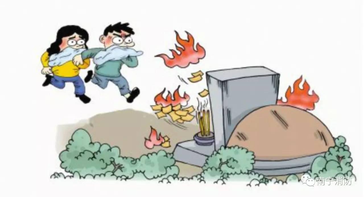远离火灾 七宗罪 请不要做连老祖都不会原谅的事