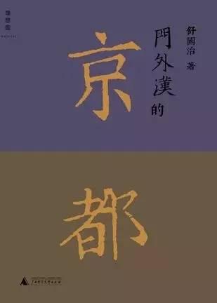 袁莎古筝入门教程曲谱