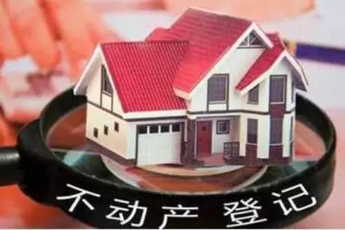国土部放大招:两种人的房产将被关门打狗! - wujun700 - wujun700的博客