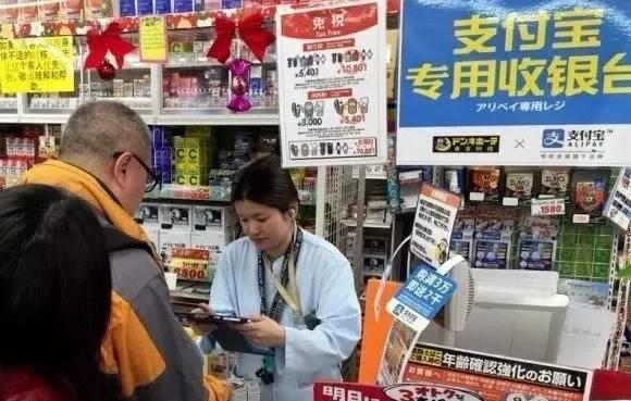 你的城市还用现金吗?杭州的劫匪已经抢不到钱了|小巴侃经济