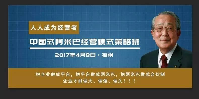 上海房地产公司老总