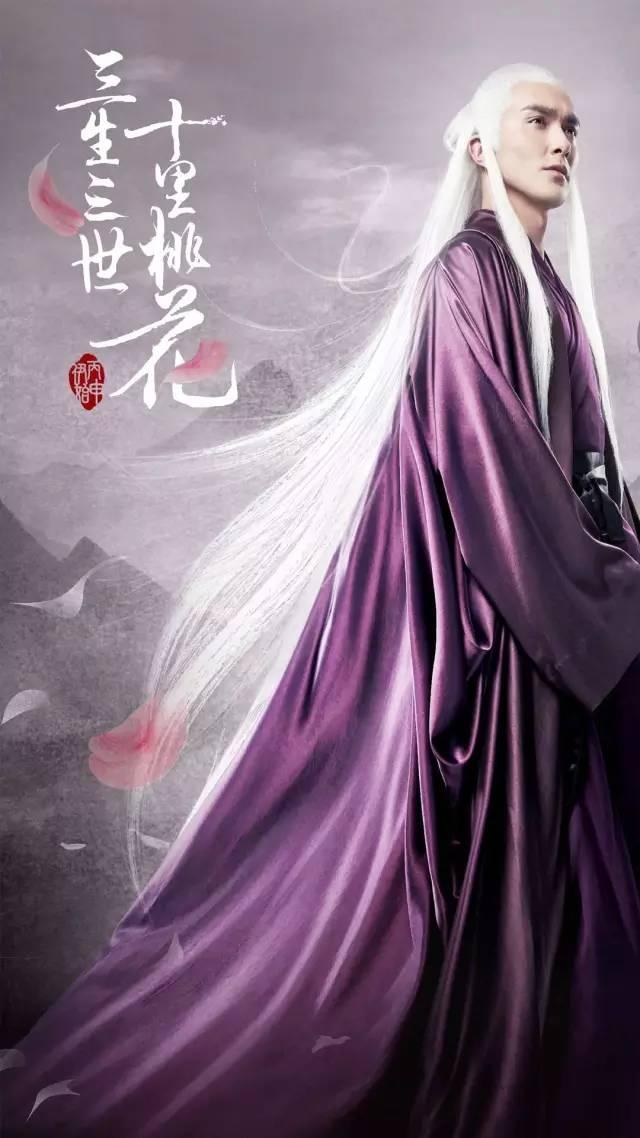 二胡《凉凉》——三生三世十里桃花