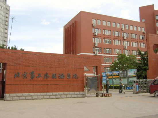 教育 正文  燕山大学的重点学科多集中于机械方面,是工科男的首选.