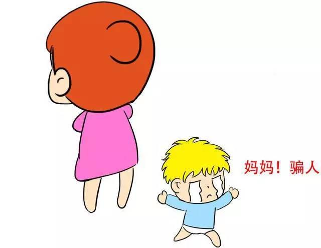 """会给宝宝一个错误的认识——""""妈妈很讨厌我,她一点都不喜欢我"""".图片"""
