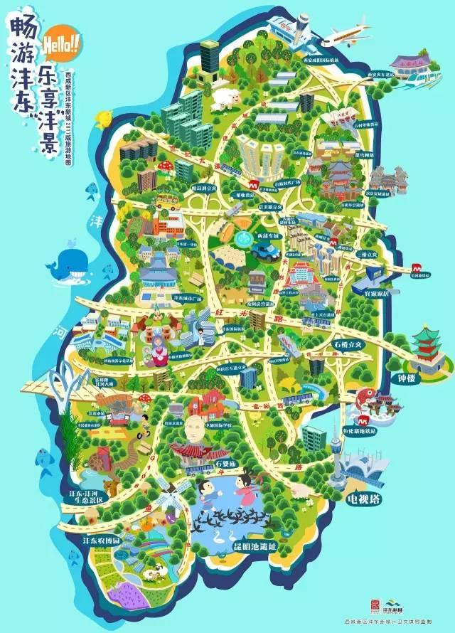 分享| 沣东新城 旅游手绘地图!