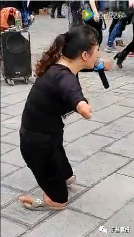 【失踪】广饶东营头像震惊十五年,疑似女生全女孩qq四肢酷黑白图片