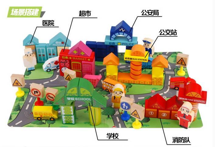 积木,乐高,雪花片,磁力片……六大类建构类玩具大比拼