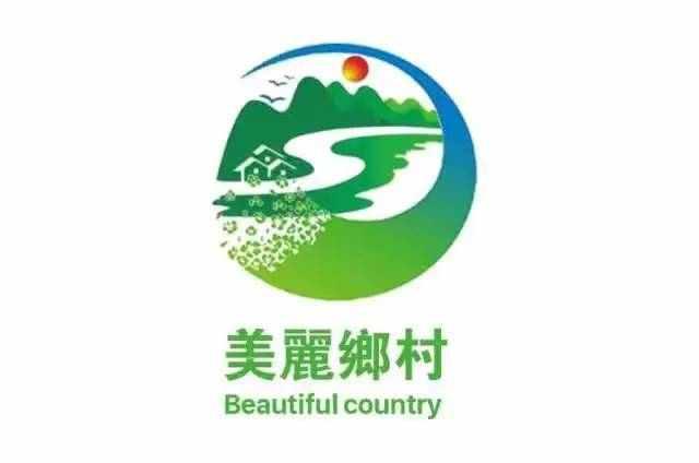 旅游产业集散区   4.太阳城全球兑换中心   5.特色小镇    2基地   1.
