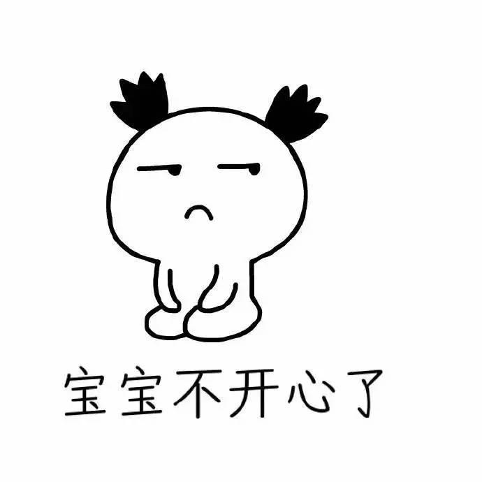 表情包简笔画-搜狐