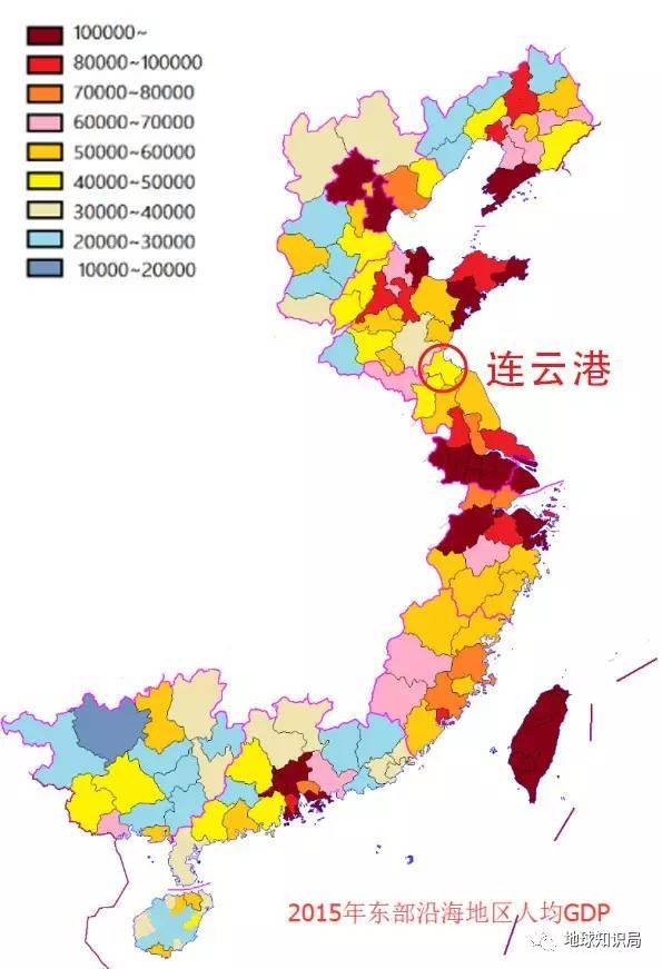 连云港gdp_连云港花果山图片