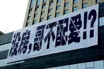 北京单身人口_高端住宅市场走出逆市曲线(3)