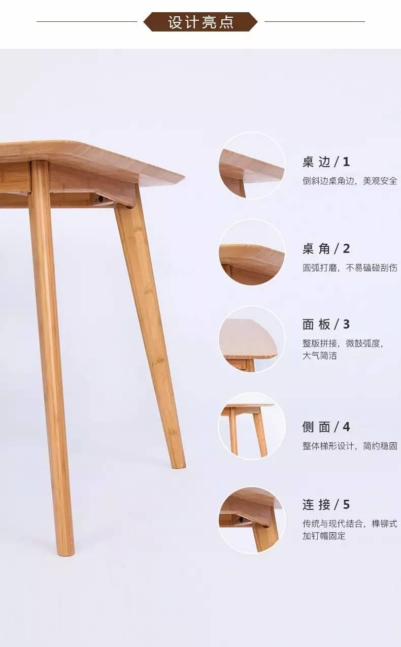 匠心造物丨三维.四角桌